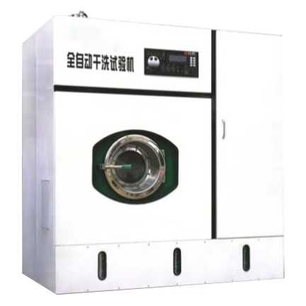 Automatic Dry Cleaning Machine/laundry machine