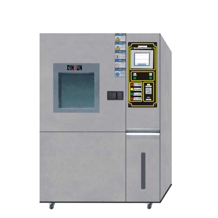 Fabric water vapor permeable tester