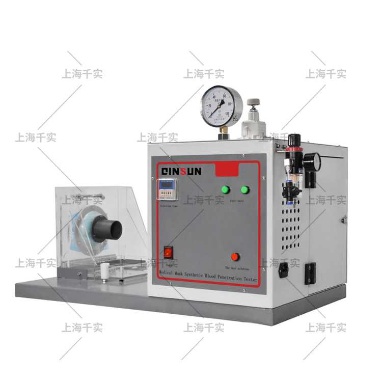 Mask synthetic blood penetration tester