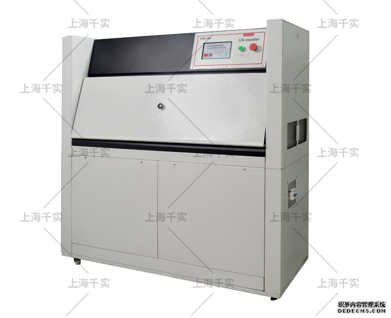ultraviolet accelerated aging tester