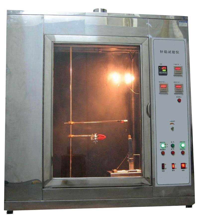 Laboratory needle flame tester