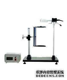 Thermal Radiation Droplet Tester NFP92