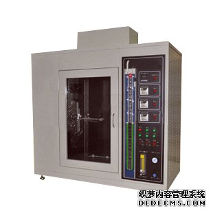 UL94 Horizontal Vertical Flame Tester
