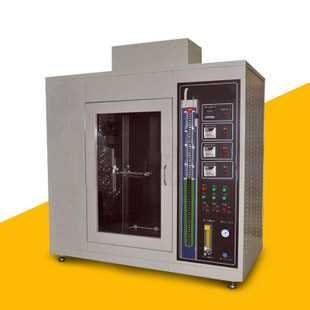 Horizontal and vertical burning tester